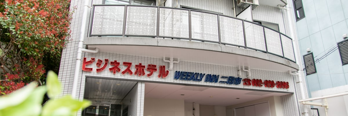 Weekly-Inn Futsukaichi